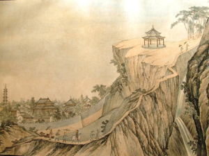 Asian Art and American History